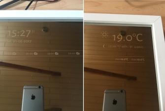[DIY] Smart Mirror