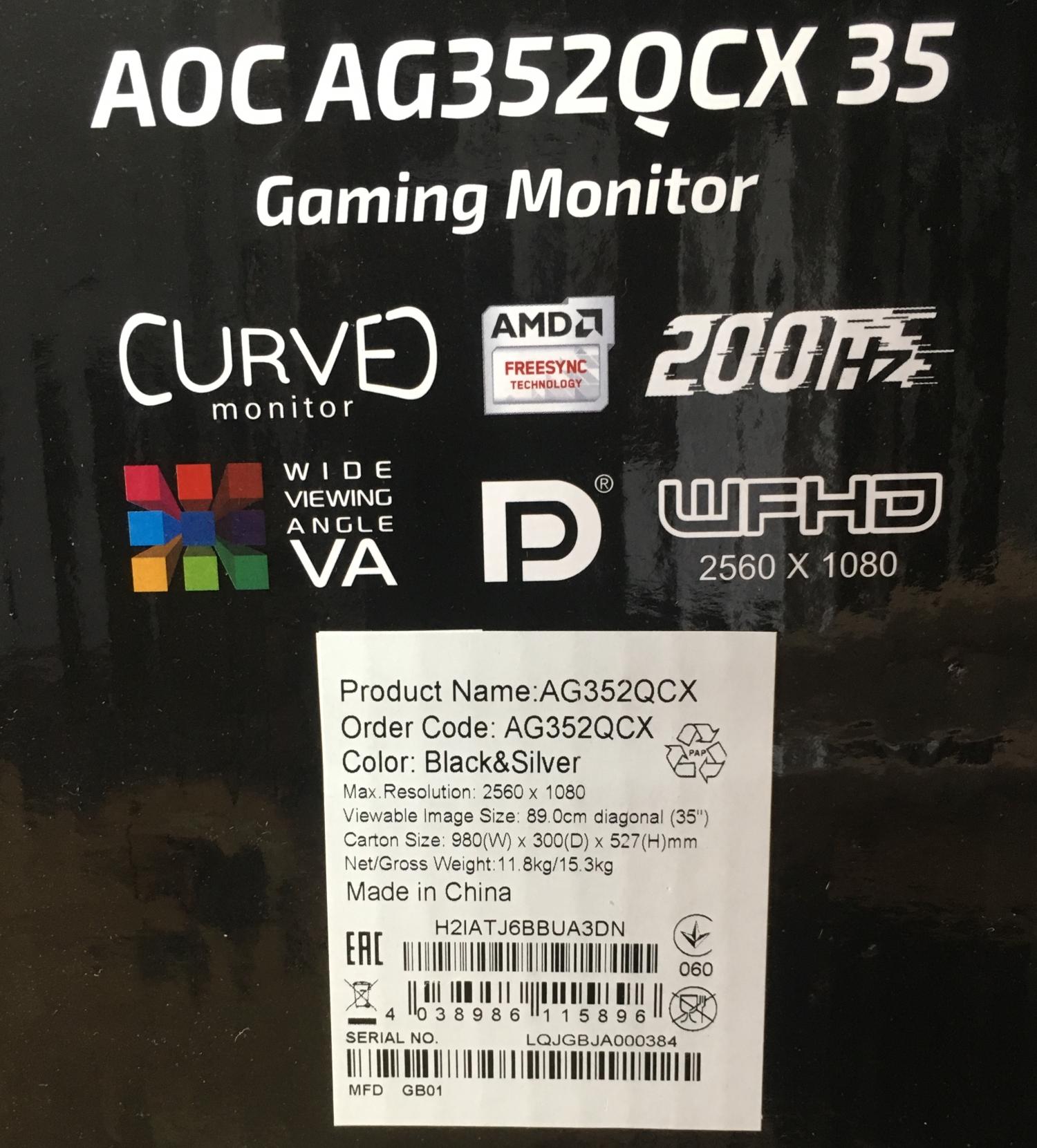 AOC AG352QCX (3)