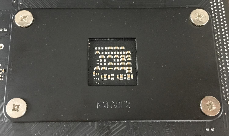 Noctua NH-L9a (23)