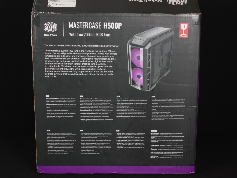 Mastercase H500P (4)