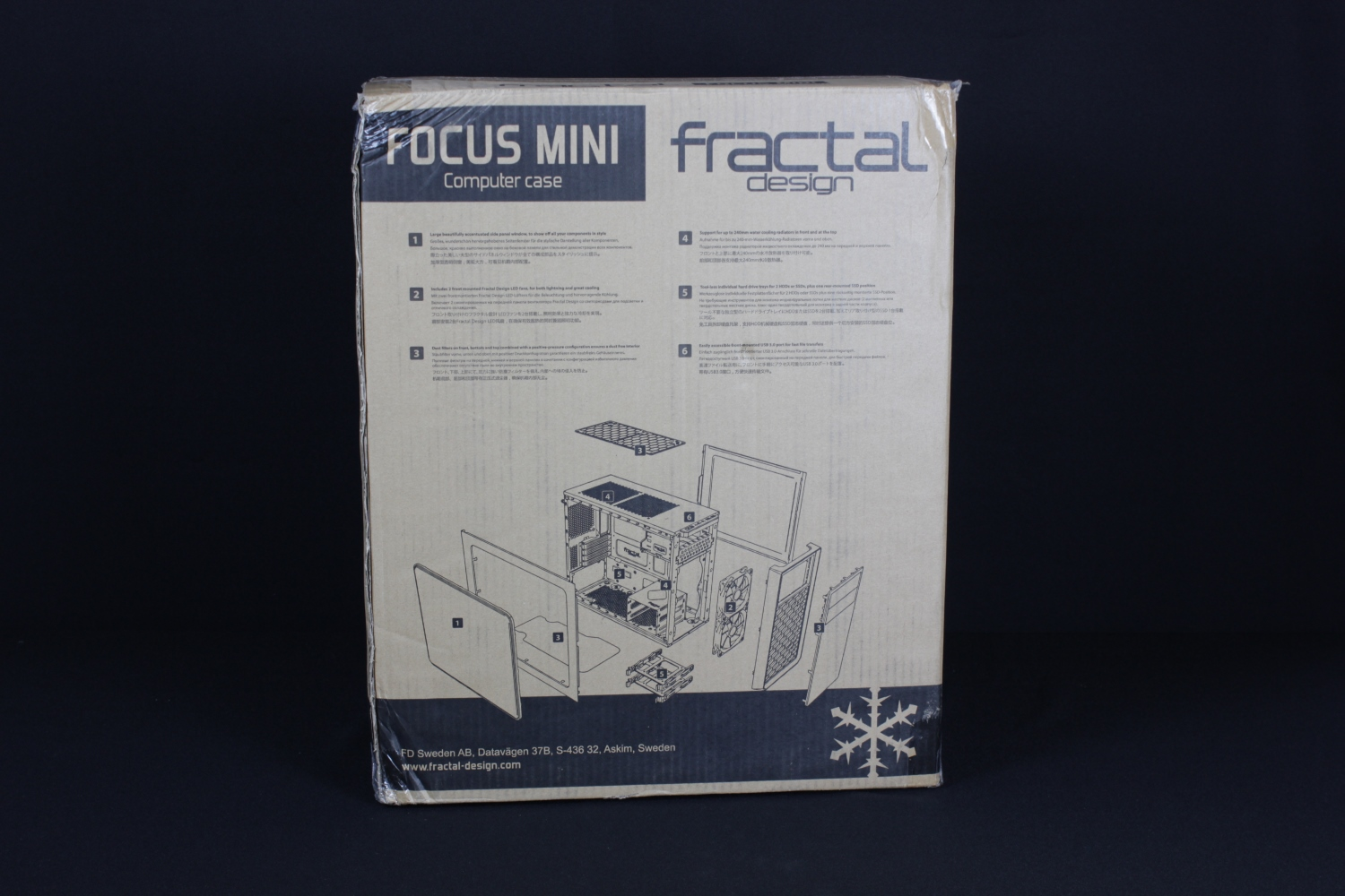 Fractal Design Focus G mini (2)